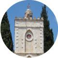Tantur University